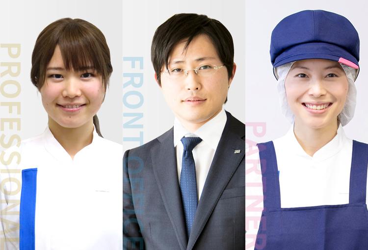 日本ゼネラルフード株式会社 採用サイト